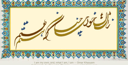 Khayyam Poetry