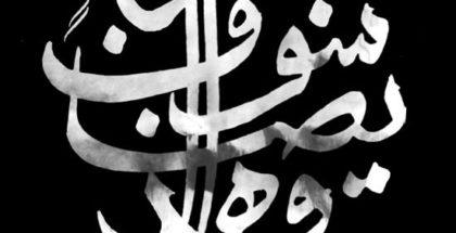 Syrian Refugee Relief Archives Arabic Persian Farsi Urdu Dari