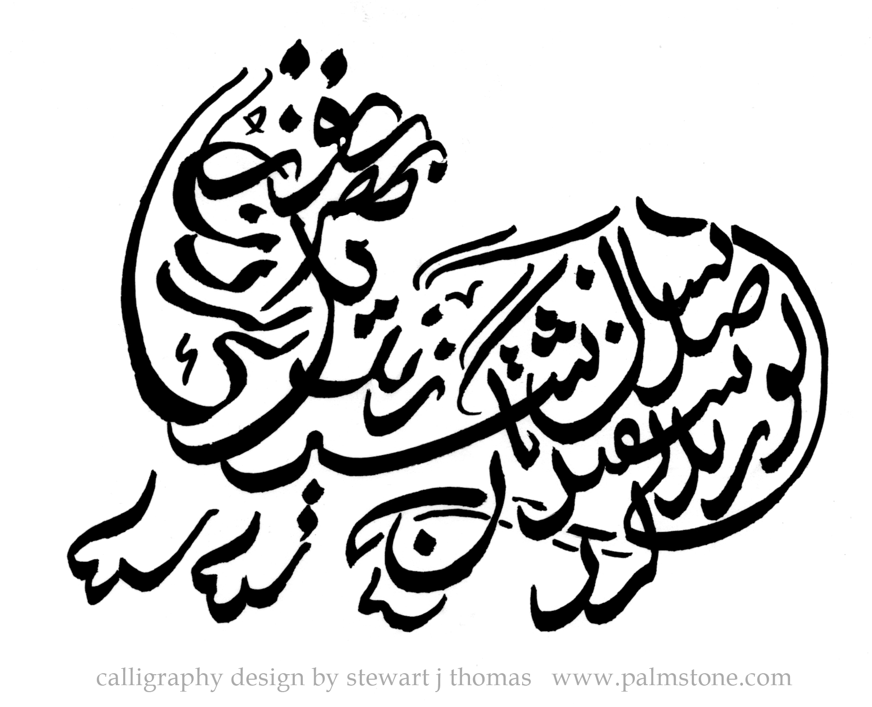 Zoomorphic Calligraphy Lion Tattoo Arabic Persian