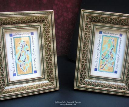 Khatamkar framed calligraphy