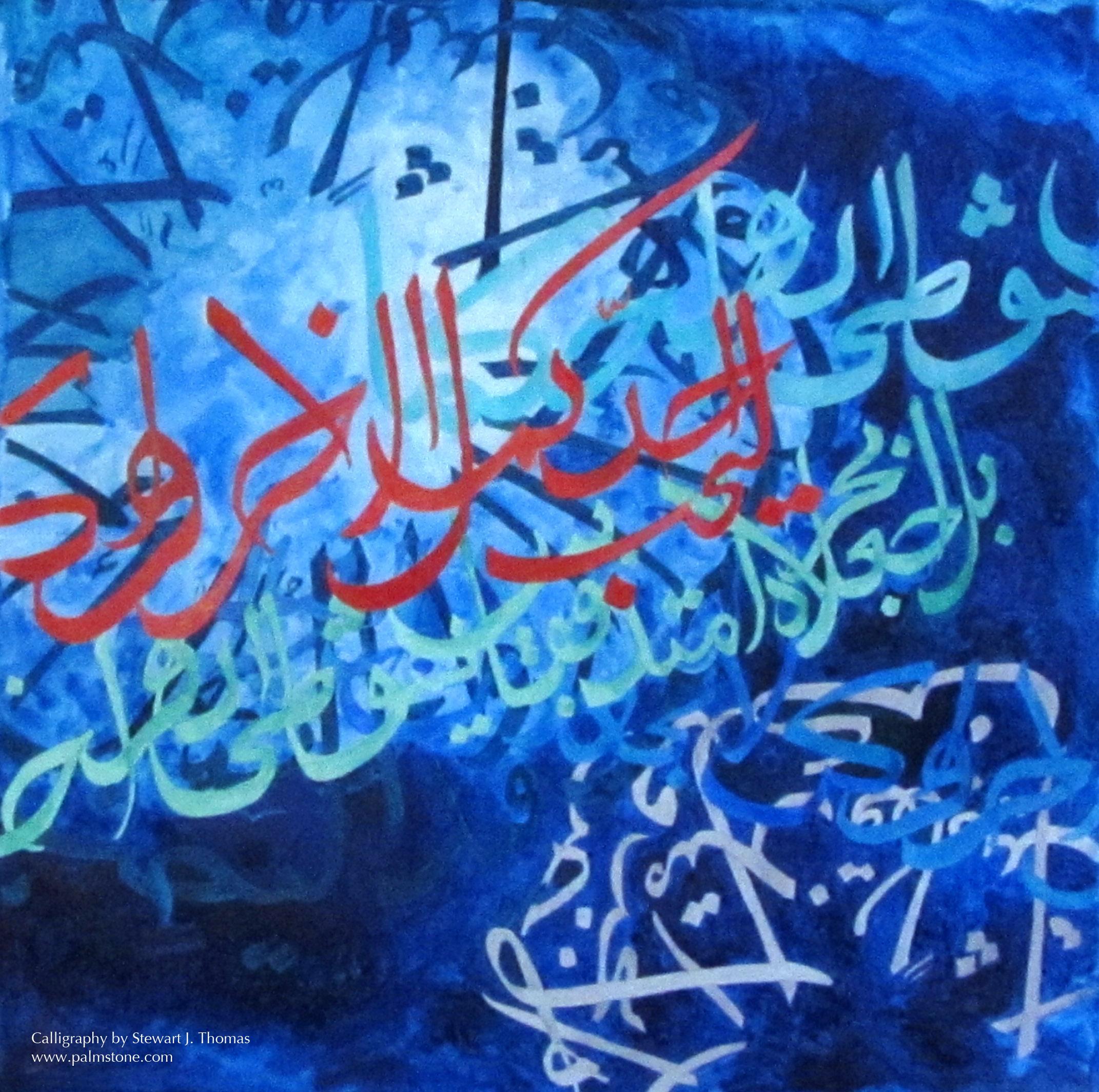 Gibran Painting